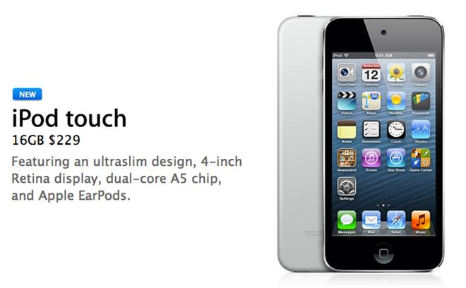 Win a ipod touch 5th generation