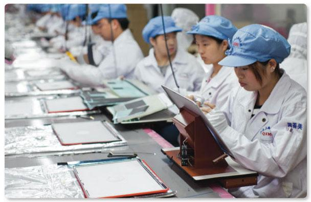 production line workers