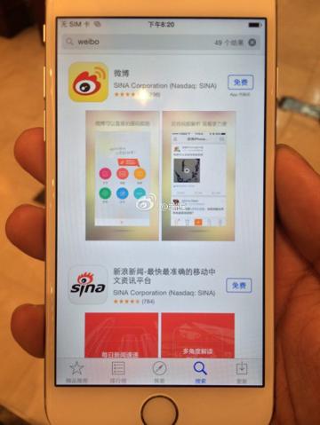 Walgreens Iphone App Not Working