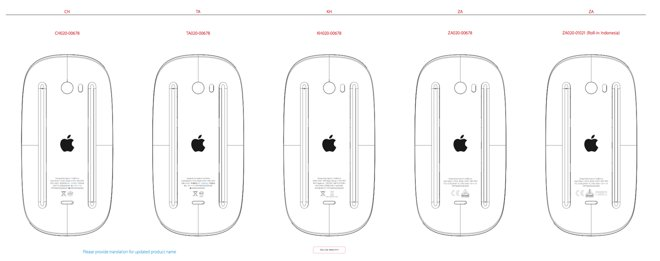 apple to update magic mouse wireless keyboard with bluetooth le integrated batteries fcc reveals. Black Bedroom Furniture Sets. Home Design Ideas