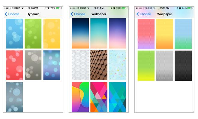 Ios Dynamic Wallpaper 66 Images: Apple Adds New Wallpapers, Ringtones, & Alert Tones In IOS