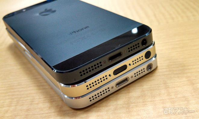 gold iphone 5s photos claim to show purported gold iphone 5s next to 10709