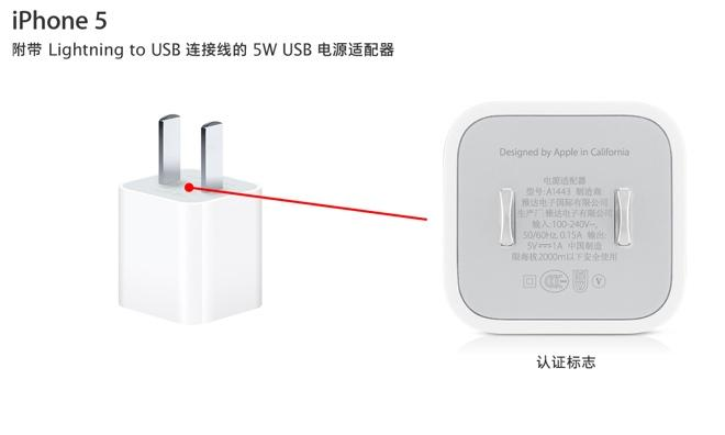 6c34973318aa9e Apple warns Chinese customers to stick with official chargers