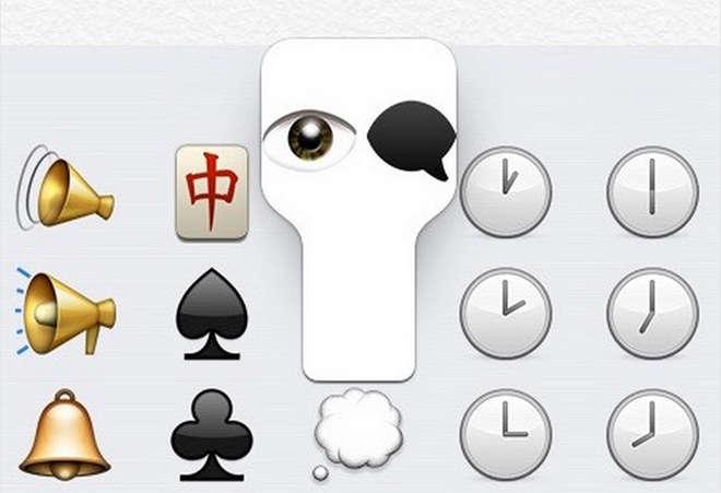 Apple creates mysterious 'eye in speech bubble' emoji for