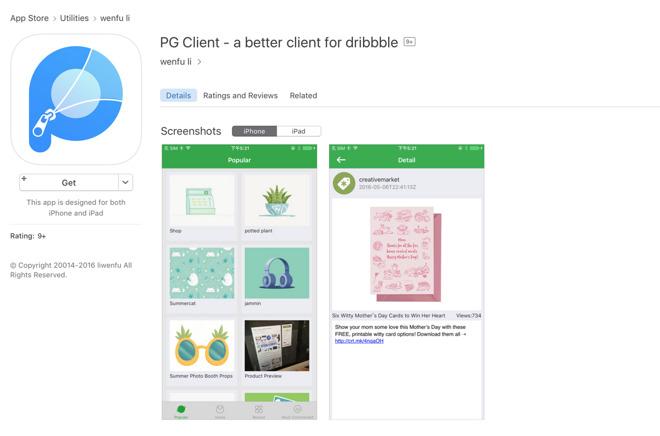 Apple briefly allows, pulls jailbreak app on iOS App Store