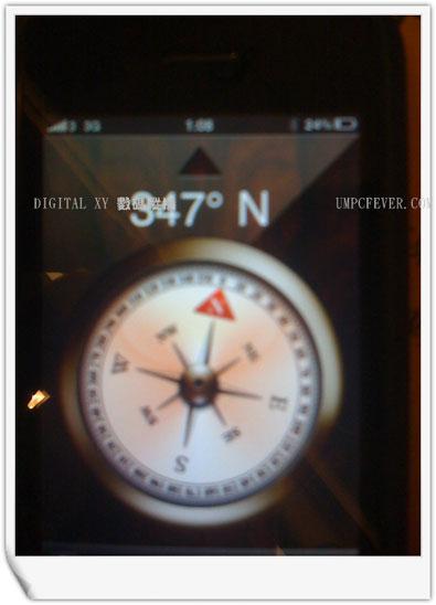 iPhone compass app