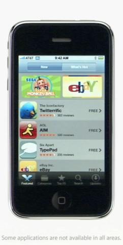 iPhone App Store - AIM
