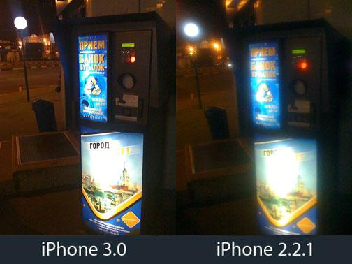 iPhone Camera Test