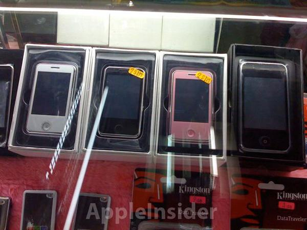 iPhone nano clones in Thailand