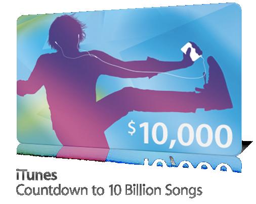 Apple's iTunes serves up 10 billionth song download
