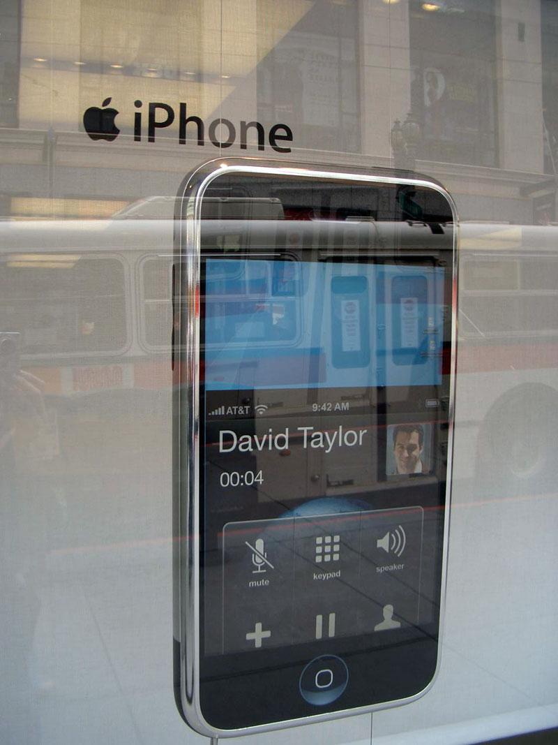 First Macworld 2008 banners