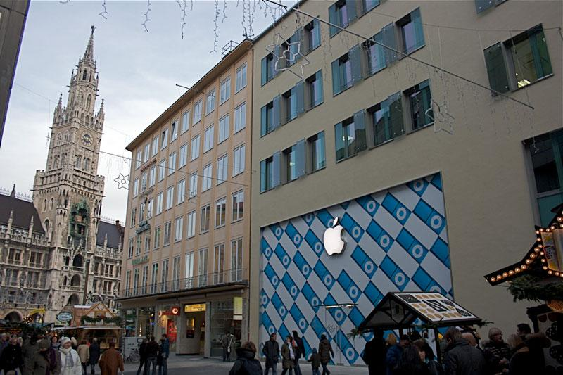 Apple Store Germany