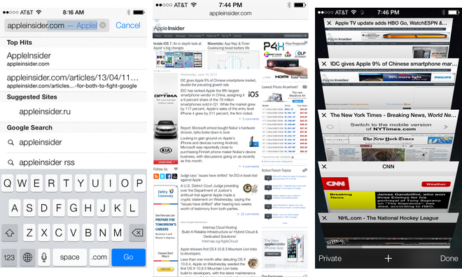 Inside iOS 7: Safari gains portrait fullscreen, unified