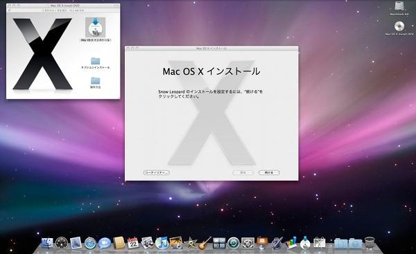 How to restore mac using disk utility