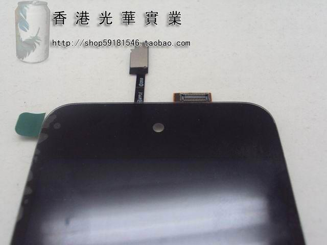 Another alleged next-gen iPod touch part has forward camera space